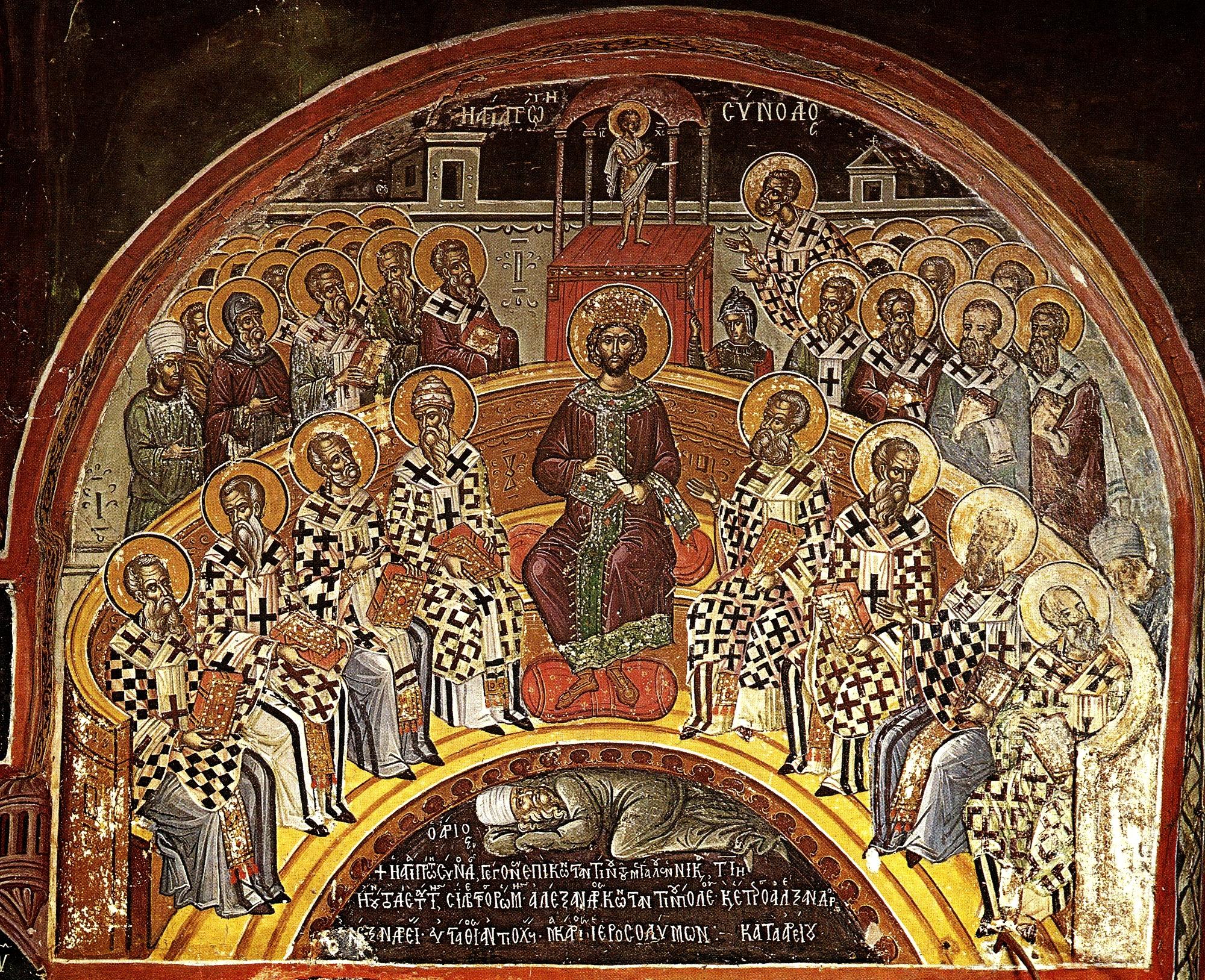 intaiul-sinod-ecumenic-de-la-niceea-1-1-fresca-man-stavronichita-athos